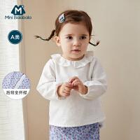 【2件4折】迷你巴拉巴拉儿童上衣女童长袖衬衫2020春装新款宝宝纯棉翻领衬衣