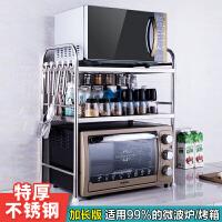 微波炉架 厨房置物架 不锈钢无磁 三层烤箱架 碗碟架调料架调味架锅架 厨房用品收纳架子 4041