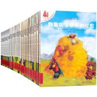 不一样的卡梅拉全套儿童绘本第二季第三季第四季正版32册3-4-5-6-7周岁幼儿园图书小鸡卡梅拉婴儿幼儿睡前故事书卡梅
