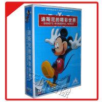 迪斯尼动画片全集迪斯尼的精彩世界精装大礼盒迪斯尼正版50DVD