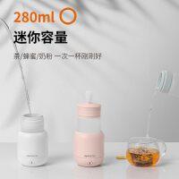 九阳(Joyoung)折叠水壶 旅行便捷式水壶电热小型旅游压缩杯子白色 K03-Z3(白)