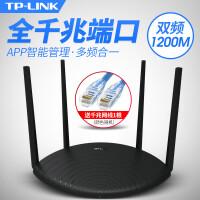 TP-LINK TL-WDR5660千兆版 1200M双频双千兆无线路由器,四天线智能路由器 千兆LAN端口穿墙路由器