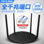 TP-LINK TL-WDR5660千兆版 1200M双频双千兆无线路由器,四天线智能路由器 千兆LAN端口穿墙路由器,TP宽带路由器 200M光纤无线路由器