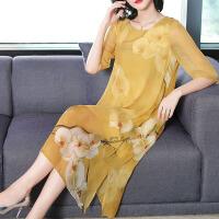桑蚕丝雪纺连衣裙女2019夏季新款女装中长款宽松大码真丝裙子 黄色
