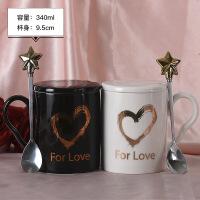 ins欧式小咖啡杯情侣杯子一对水杯陶瓷马克杯带盖勺可爱简约