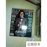 【二手旧书8成新_】芭莎男士商业20135