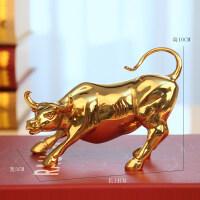 华尔街牛铜牛摆件纯铜牛气冲天办公室家居装饰工艺品开业礼品