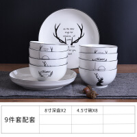 日式北欧ins餐具套装家用4人盘碗碟陶瓷碗筷盘子简约网红吃饭碗