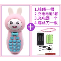 婴儿儿童玩具手机女孩0-3岁可咬早教仿真宝宝音乐电话八个月