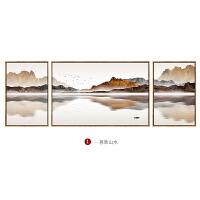 新中式装饰画客厅轻奢挂画沙发背景墙装饰山水画 风水靠山 客厅 意象山水