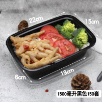 1000ml黑色美式长方形一次性餐盒外卖打包盒便当饭盒盖浇饭碗