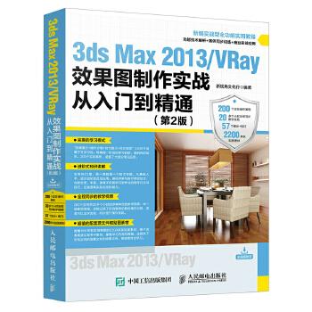第2版(pdf+txt+epub+azw3+mobi电子书在线阅读下载)