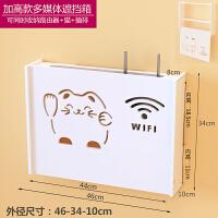 放无线路由器收纳盒盒子壁挂式wifi置物架免打孔墙上多媒体遮挡箱