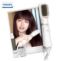 飞利浦(Philips) 美发器 负离子造型器 HP8663 直发器 卷发棒 多功能电吹风机 干湿两用