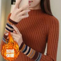 加绒加厚毛衣女秋冬针织半高领套头韩版修身内搭上衣长袖打底衫女
