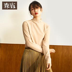 【尾品价71】森宿小试身手秋装文艺高领纯色打底T恤