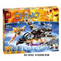 欢乐童年-兼容乐高式CHIMA赤马神兽气功传奇 风行鹫的攻击战斗拼装积木10353