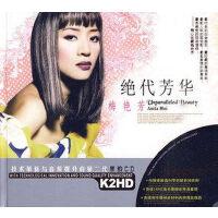 【商城正版】星文唱片 梅艳芳 绝代芳华 (黑胶2CD)
