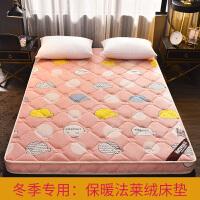 床垫1.2米1.5m1.8m床学生双人2米榻榻米记忆棉海绵垫被褥子