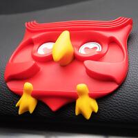 汽车车载手机导航支架多功能仪表台眼镜夹车用品置物垫