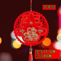 春节挂件室内挂饰对联客厅场景布置年货刺绣福字挂件新年装饰用品