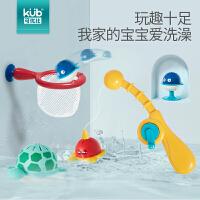 鲸鱼转转乐潜水艇钓鱼捕鱼捞鱼儿童洗澡玩具宝宝戏水花洒套装