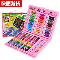 儿童水彩笔画笔套装小学生绘画工具可水洗幼儿园礼品美术彩绘蜡笔