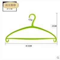 塑料防滑无痕衣架 衣挂衣撑干湿两用晾晒裤架晾衣架8个装SN9985 2个