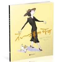不一样的可可(货号:S1) 9787559609717 北京联合出版公司 [美] 伊丽莎白・马修斯威尔文化图书专营店