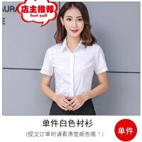 白色衬衫女短袖80棉免烫女式面试工作服职业装可定制刺绣logo衬衣