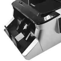 晨光文具验钞机小型家用B类C类点钞机兼容新版旧版人民币实用便携式人民币验钞机 AEQ91831S