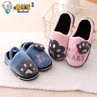 儿童棉拖秋冬季1-3岁居家室内可爱保暖男女宝宝拖鞋
