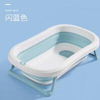 婴儿洗澡盆 宝宝折叠浴盆家用 加厚大号儿童泡澡新生儿用品沐浴桶