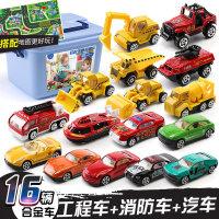 儿童玩具车模型合金小汽车儿童工程套装小男孩子2-3-4-5岁