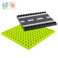 兼容大颗粒积木底板组装儿童拼装拼插男孩子女孩玩具1-3-6岁
