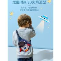 uek儿童包包斜挎包幼儿园小包小学生1-7岁男女童孩胸包潮拎包腰包