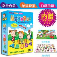 幼儿童宝宝少儿英语启蒙早教动画片学习教材儿歌故事光盘DVD碟片