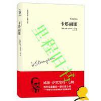 【二手旧书九成新】卡塔丽娜 9787544713627林出版社 正版