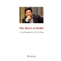 The Heart of Bodhi(《心若菩提》英文版)曹德旺自传