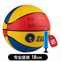 皮球 4-12岁 小皮球儿童拍拍球 幼儿园专用篮球足球婴儿宝宝3号球类玩具