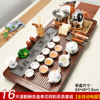 全自动茶具套装家用泡茶实木茶盘整套功夫紫砂陶瓷茶杯喝茶 32件