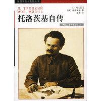 【二手旧书8成新】托洛茨基自传 托洛茨基,胡萍 9787500440239 中国社会科学出版社