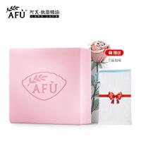 AFU阿芙 玫瑰精油皂100g 温和滋润 洁面洗脸