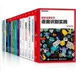 深度学习套装16册神经网络与深度学习核心技术与实践tensorflow实战google深度学习第二版原理与实践深入浅出
