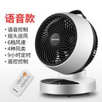 奥克斯 电风扇空气循环扇家用涡轮空气对流扇立体摇头学生静音台式电扇 遥控空气循环扇