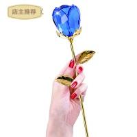 水晶玫瑰花浪漫520情人节礼物送女友爱人创意定制摆件刻字女生日SN1726 +花瓶(刻字)