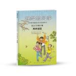 理想的风筝 语文六年级下册 同步阅读
