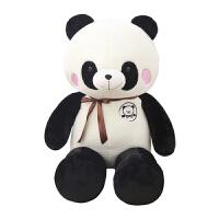黑白布偶女孩睡觉抱枕抱抱熊大号玩偶娃娃熊猫公仔毛绒玩具