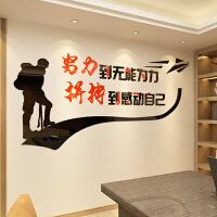 亚克力墙贴办公室装饰贴画励志墙贴3d立体公司文化墙贴纸 185努力到无能为力-橘红+黑 大