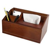 多功能遥控器收纳盒茶几木制家用客厅办公抽纸盒纸抽盒